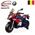 BMW バイク XR S1000 乗れる ラジコン キッズライドオン 乗用玩具 電動自動車 玩具 男の子 女の子 ...