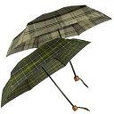 バブアー BARBOUR 傘折りたたみ傘 HANDBAG UMBRELLA [ハンドバッグアンブレラ] LAC0084 [全2色]