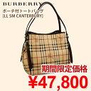Bbr-bag0173_main