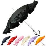 【】 フォックスアンブレラズ/FOX UMBRELLAS 傘 WL9 レディース高級長傘 ディープフリル [全7色] スリムレザーハンドル SLIM LEATHER CROOK H