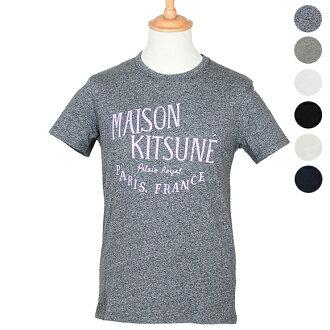 Maison 狐狸之家狐男裝短 T 長袖襯衫 TEE 皇宮 FW15U701 [所有顏色]