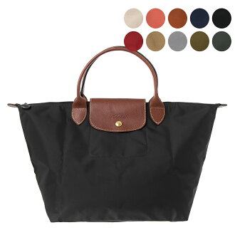 PLIAGE 1623 089 [12 Colours] TOTE BAG LONGCHAMP [fs01gm]