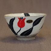 冨増彰良さんの手描きのお茶碗 花柄  チューリップ