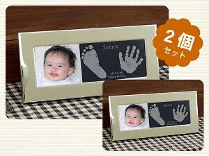 メモリアル フレーム プレゼント 赤ちゃん