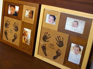 コルクウッドスタンド 赤ちゃん フレーム