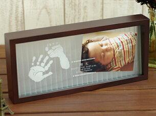 ブラウン 赤ちゃん メモリアル