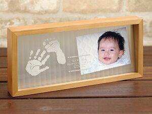 メモリアル スタンド 赤ちゃん フレーム バースデー