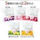 【ただいまP20倍】〜メーカー直販ショップ〜送料無料チアシー...