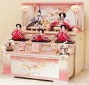 雛人形 平安豊久 収納飾り 京桜/ひな人形 303725