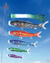 【こいのぼり】豪 プレミアムベランダスタンドセット 2メートル【鯉のぼり】