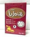 土日祝も発送♪【ぽかぽか温まる!】小太郎のしょうが湯/しょうがとう/生姜湯/コタロー