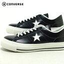 コンバース CONVERSE スニーカー ワンスター J OX メンズ レディース (ブラック+ホワイト)(ONE STAR J OX)(120731)【7/17再入荷】