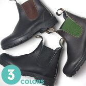 《20%OFF》ブランドストーン BLUNDSTONE 撥水 サイドゴア ブーツ レインブーツ 全3色 メンズ レディース (150911)