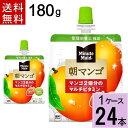 ミニッツメイド朝マンゴ 180gパウチ ゼリー 送料無料 合計 24 本(24本×1ケース)朝食 マンゴー マンゴ ゼリー フルーツ 栄養 栄養補給