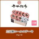【H冷凍】平田牧場 キメが細かくて柔らかい、甘味のある三元豚をクルクル巻いて、ス