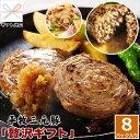【H冷凍】平田牧場 日本の米育ち金華豚・三元豚 タレ漬け肉・...