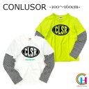 CONLUSOR レイヤードチェッカーロングTシャツ No.CLT201134(コンルーソル 子供服 男の子 モノス シンプル ロンT 白 ホワイト ライム )