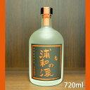 埼玉秩父の地酒【本格米焼酎】浦和レッズオリジナル焼