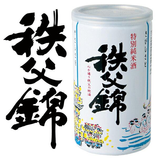 埼玉秩父の地酒【秩父錦】特別純米酒〜アルミ缶18...の商品画像