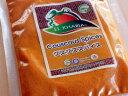 チュニジア風クスクス用ミックススパイス50gMix Spices for Couscous / Melange Couscous (Tunisia)