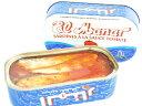 【賞味期限間近のため大特価】チュニジア産 オイルサーディン 缶詰(いわしのトマトソース漬)Sardine in vegetable oil with tomat...