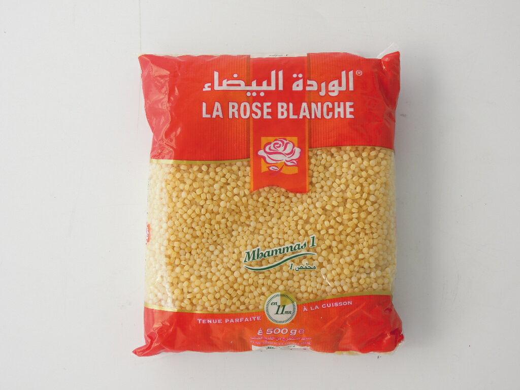 ボールパスタ 500g ムハマス/ムハムマス/ムハンマス/ショルバ Mhammas 1 (Rose Blanche, Tunisia)
