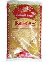 クスクス 全粒粉使用(中粒)500g Couscous Moyen Complet/Middle Grain Whole wheat (Tunisia)