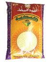 クスクス大粒  1kg Couscous Gros/Large Grain (Tunisia)