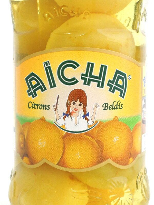 【送料込お買得セット】モロッコ直輸入 レモン塩...の紹介画像2
