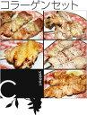 【送料無料】C・コラーゲン焼き鳥 (やきとり/ヤキトリ) セット 15本入 鶏肉屋さんが作った焼き鳥 ...