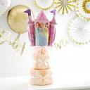 ショッピングパンパース ベビーシャワー 飾り おむつケーキ ディズニー 女の子【 プリンセス お城 かわいい 】 出産祝い 出産前 ママ プレゼント ギフト ダイパーケーキ 風船 バルーン パンパース パーティー 飾り付け 誕生日 ハーフバースデー