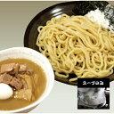 【麺無し・スープのみ】千鳥製麺 魚介つけ麺(具入り)