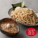 楽天千鳥製麺【千鳥製麺】鶏塩つけ麺セット(具入り)
