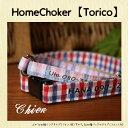 HomeChoker Torico 1cm幅チョーカー バックルタイプ 迷子札 単品 首輪 【オーダーメイド商品】【製作に4週間前後】