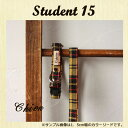 1.5cm幅カラー 犬用 首輪 Student 15 【オー...
