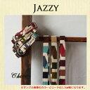1cm&1.5cm幅カラー(犬用 首輪)Jazzy【オーダーメイド商品】【製作に4週間前後】【犬・猫】