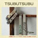 【リード】1.2cm&1.5cm幅 リード TSUBUTSUBU【オーダーメイド商品】【製作