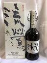 【限定販売・化粧箱付】流鶯(るおう)黒麹 720ml