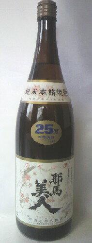 耶馬美人 米 25度HY-1の商品画像