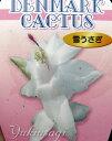 シャコバサボテン「蝦蛄葉サボテン」5号鉢 雪うさぎ(ユキウサギ)(h25)(h21)