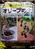 オリーブの土 12L×4個入りケース【】【代引不可】