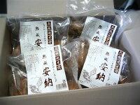 安納焼芋4袋セット専用箱入り