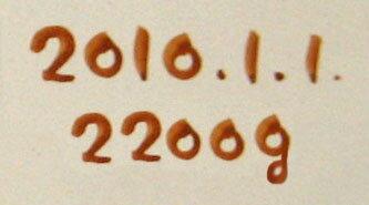 ランチプレート限定体重など表記追加(1項目につき...の商品画像