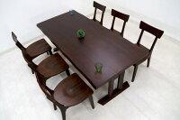 ダイニングテーブルセット6人掛け7点190cm椅子6脚ナチュラルブラウンオールアッシュ無垢材ダイニングテーブル7点セットダイニングセット6人用木製天然木北欧2色対応送料無料hida-351