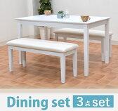 ダイニングテーブルセット 3点 ベンチ2 ac-360 120cm 4本脚 ホワイト 白 オフホワイト ダイニングテーブル3点セット ダイイングセット 北欧 4人用 4人掛け テーブル ベンチ セット モダン コンパクト 木製 かわいい アウトレット