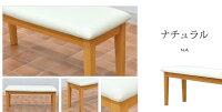 ダイニングベンチチェア幅95cm玄関ベンチクッション木製選べる5色ホワイトダークブラウンライトブラウンミドルブラウンナチュラルブラックシートac2-ben-360スツール木製椅子玄関北欧シンプル