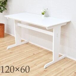 コンパクト ダイニングテーブル 幅120cm×60cm テーブル ホワイト色 白色 kt120-371wh スリム ミニテーブル 机 木製 4人用 2人用 作業台 カウンターテーブル 木製 北欧 モダン シンプル 食卓 リビング かわいい 360 アウトレット