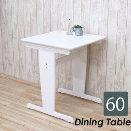 幅60cm ダイニングテーブル kt60-371wh テーブル ホワイト色 白色 ミニテーブル 机 正方形 四角 木製 2人用 作業台 木製 北欧 モダン シンプル 食卓 リビング かわいい コンパクト スリム カフェ 360 アウトレット