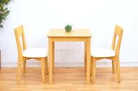 【幅60cm×60cm】ダイニングテーブルセット3点pot-360ダークブラウン色幅60cmダイニングテーブル3点セットコンパクトミニテーブルダイニングセット2人用2人掛けスリム木製【r】161
