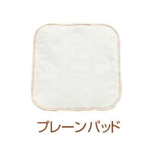 プレーンパッド サニーデイズ ナプキン オプション